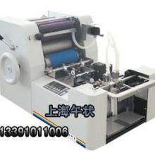 供应名片胶印机,特种纸名片机