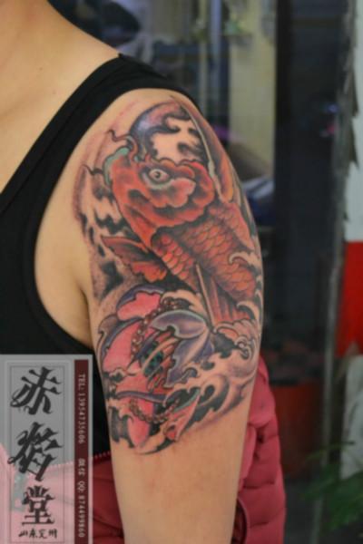 供应招财纹身图案-手臂鲤鱼纹身图片