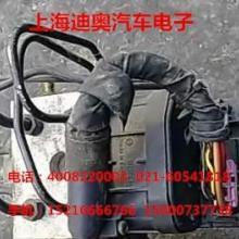 供应大众高尔ABS泵总成刹车泵维修销售上海大众捷达迈腾速腾CC ABS泵维修