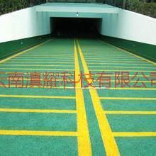 供应昆明环氧树脂耐磨地坪漆工程