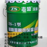 供应用于感应线圈、高频炉线圈、电阻的表面涂涮使用耐高温绝缘涂料生产直销商