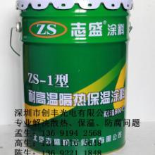 供应用于感应线圈、电阻、高频、的线圈表面使用深圳市生产厂家耐高温绝缘涂料批发