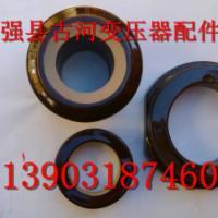 供应变压器BF-1/3150低压瓷瓶