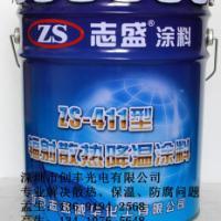 供应用于感应线圈、电阻、表面做绝缘处理的耐高温绝缘涂料直销商