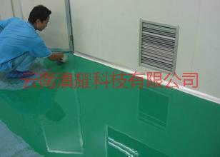 白大氧防静电砂浆地坪图片