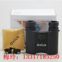 供应欧尼卡望远镜 便携式欧尼卡8x25DCF