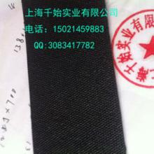 供应黑绒包辊布