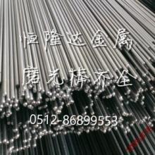 供应16Mn低合金板16MN钢棒锻圆锻钢板批发渗碳钢16MN调质钢批发