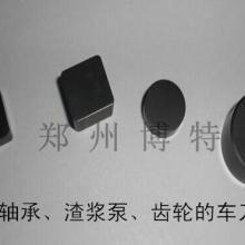 供应精车淬火齿轮刀具PCBN车、铣刀片CNGN1204菱形刀头