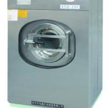 供应全自动洗脱两用机批发商/全自动洗脱两用机定做/全自动洗脱两用机价格