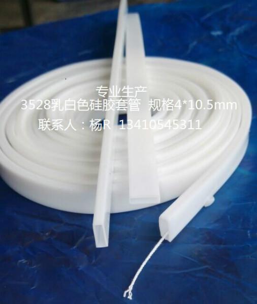 3528防水硅胶套管图片图片
