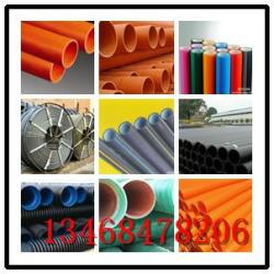 供應PVC柵格管
