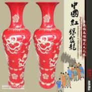 雕龙陶瓷大花瓶定制厂家图片