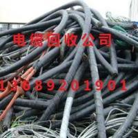西安废铜线回收废电缆回收废铜回收