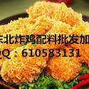 美味王蜜脆鸡排浸料调味粉B09图片