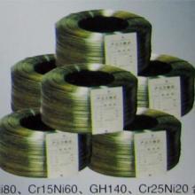 供应电子烟镍铬电热丝,厂家直销电子烟镍铬电热丝,电子烟电热丝现货供应图片