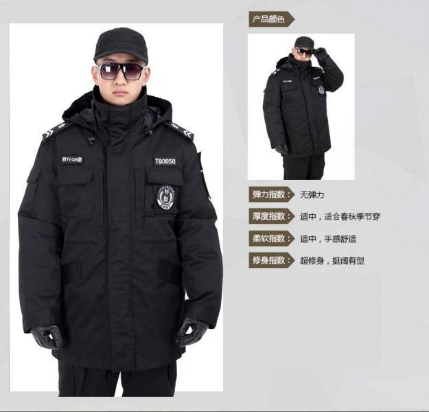 供应西安定做高级物业保安服形象岗工装工作服制服物业服