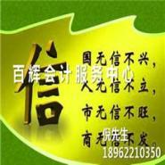 张家港公司注册首选企业图片