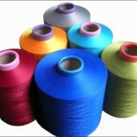 供应涤纶色纺丝35D-600D