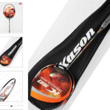 供应新款凯胜超轻全碳素羽毛球拍批发