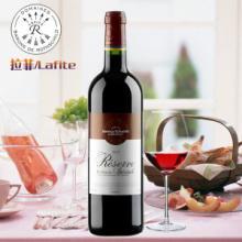 供应拉菲珍藏干红葡萄酒一手货源,拉菲罗斯柴尔德集团供应优惠价批发