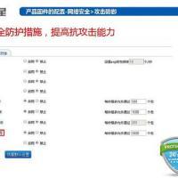 a-a广州医院无线覆盖