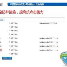 a-a广州医院无线覆盖#医院无线网络3无线网络设备+无线覆盖方案