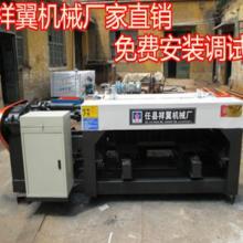 供应木材加工旋皮机旋皮机价格