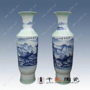 1米高青花瓷大花瓶 景德镇大花瓶厂图片