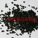 供应印染处理活性炭,印染废料处理,印染水处理炭