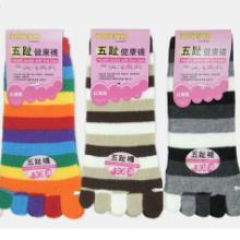 供应台湾袜子船型条纹五指袜