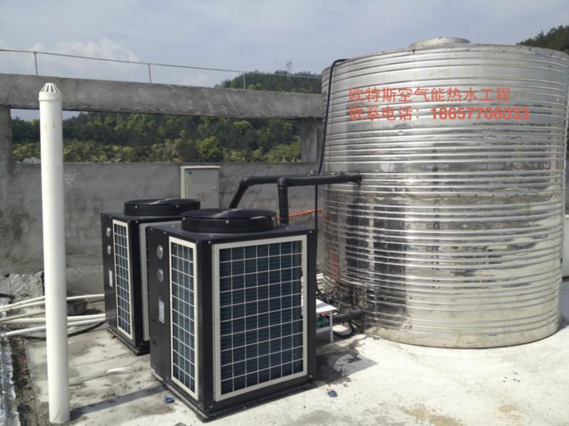 供应温州空气源热水工程系统报价
