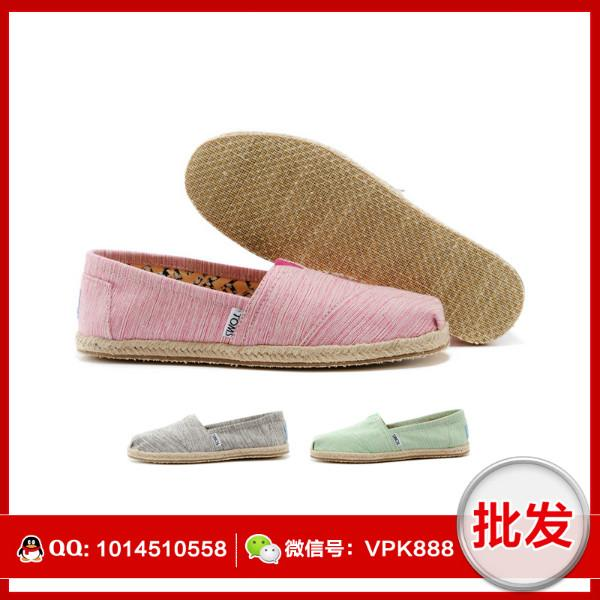 供应toms布鞋 正品女鞋 染色空间系列帆布鞋