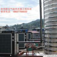空气源热水工程图片