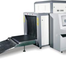 供应机场安检机大型X射线SMS-10080