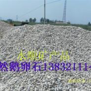 河北保定5-8cm变压器鹅卵石图片