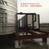 供应中广欧特斯空气源热水系统