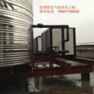 浙江5-10吨空气能热水工程图片