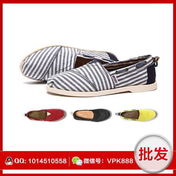 供应外贸鞋批发正品toms船鞋系列