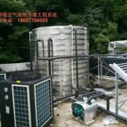 中国空气源热水器系统图片