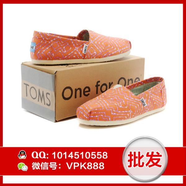 供应toms新款鞋 2015新款正品珊瑚几何系列帆布鞋女鞋