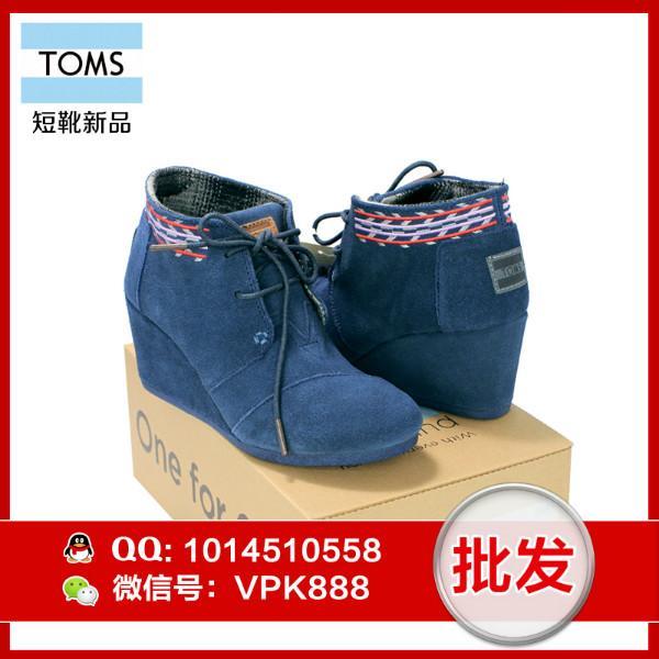 供应toms单靴 正品刺绣反绒皮坡跟短靴