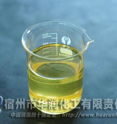 白水消泡剂图片/白水消泡剂样板图 (1)