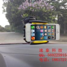 供应GPS导航车载支架制造,GPS导航车载支架制造商,GPS导航车载支架供应