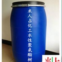 供应皮革油墨印刷聚氨酯