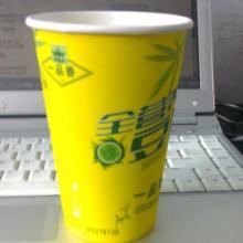 供应西安纸杯 豆浆杯 可乐杯 奶茶杯