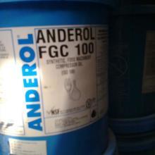 供应安润龙783-2合成食品机械润滑脂 原装进口