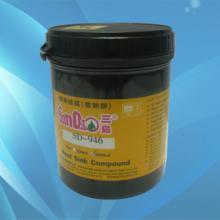 供应厂家直接三岛946导热硅脂/散热膏导热灌封胶,散热硅胶,绝缘硅脂批发