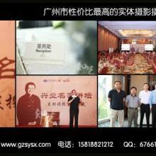 供应用于摄影摄像的广州专业摄像公司高清会议录像摄批发