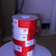 3M反光膜报价图片